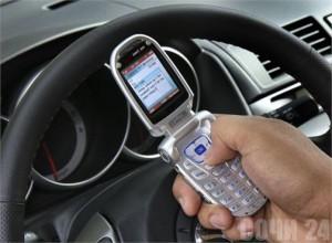 оплатить жку через мобильный телефон