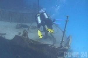 Завершаются работы по подъему затонувшего в сочи судна - соЧ.