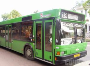 Региональная энергетическая комиссия вчера приняла решение об увеличении тарифов проезда в городском транспорте Сочи.