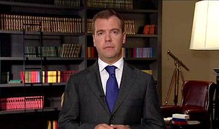Медведев поздравление с 1 сентября