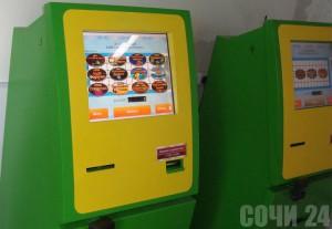 Казино Игровые Автомати