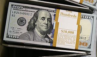 США выпустят новые 100 долларов — СОЧИ 24