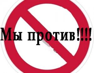 http://sochi-24.ru/images/m17553.jpg