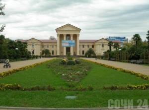 Сочинский художественный музей.  Сочи.